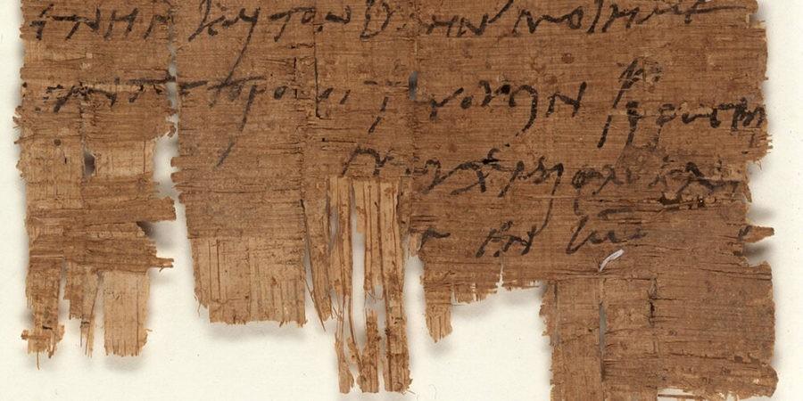 https://socientifica.com.br/wp-content/uploads/2019/07/papiro-cristão-mais-antigo-encontrado.jpg