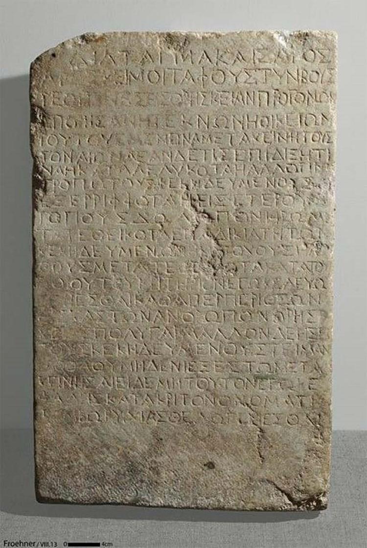 Uma imagem completa da inscrição de Nazaré. (BNF)