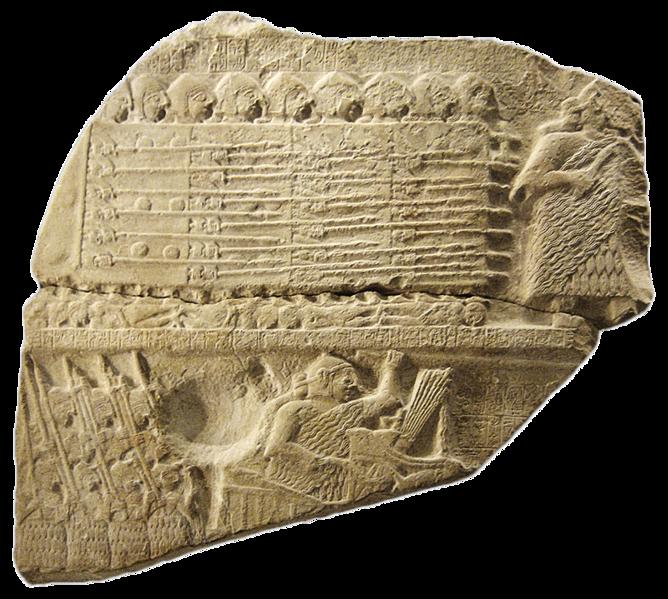 Formação de batalha dos antigos sumérios