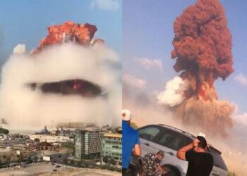 Imagens registram o momento da explosão.