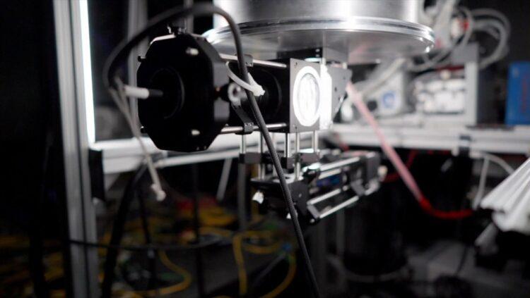 Sistema de foco via laser. (CQNET).