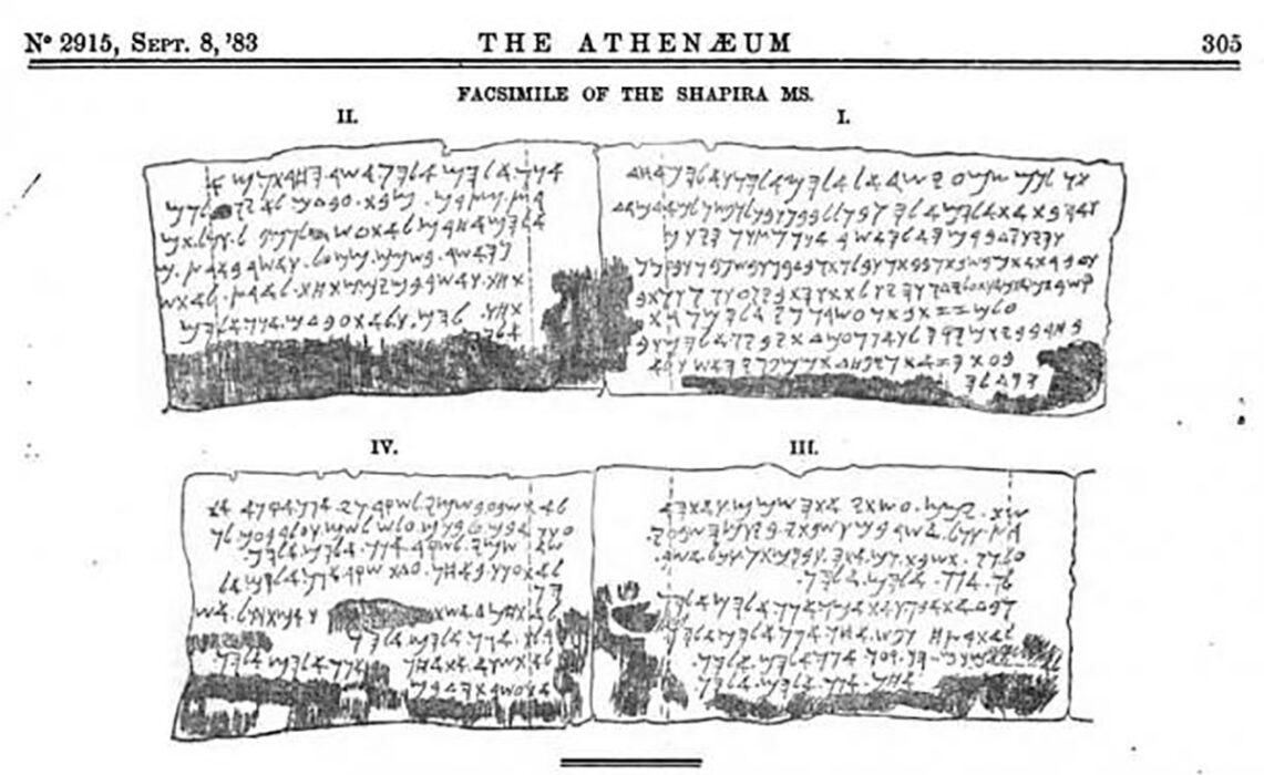 Pergaminhos de Shapira