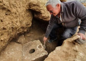 Imagem: Israel Antiquities Authority